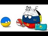 Європа vs Митний союз ( євроінтеграція )