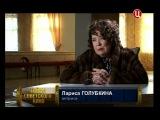 Тайны советского кино. Гусарская баллада. 2012.DVB.Doc66.mpg